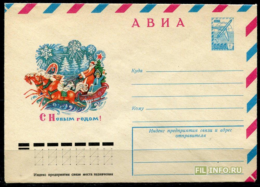 Советские почтовые открытки цены